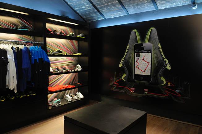 Nike - Casa Este