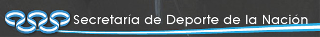 Logo Sec Deportes