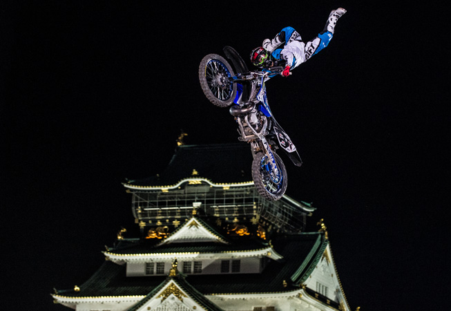 Red Bull X-Fighters Japón - Taka Higashino