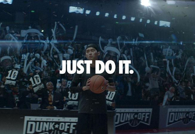 Nike - Possibilities 1