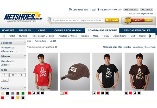 Netshoes - Productos Dakar