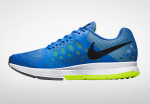 Nike - Air Pegasus 31 2