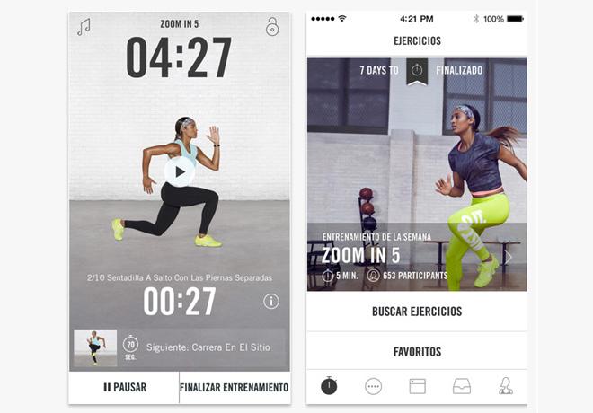 Bermad rodillo pivote  Nike presenta N+TC, una nueva app para hacer ejercicio y orientada a las  mujeres. | Moda y Deporte