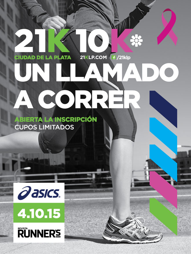 Asics - Media La Plata