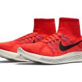 Nike - Lunar Epic Flyknit 1