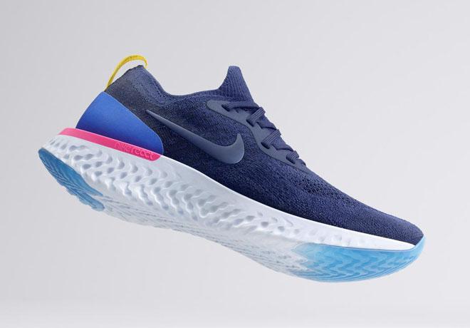 Nike - Epic React 1