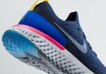 Nike - Epic React 3
