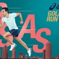 Asics - Golden Run 2018